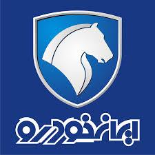 فروش اقساطی ایران خودرو نمایندگی والی پور