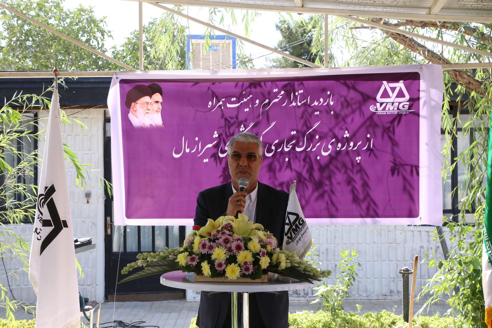 بازدید استاندار فارس و شهردار محترم کلانشهر شیراز  از مجتمع تجاری گردشگری شیراز مال